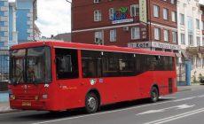На время Кубка конфедераций в Казани изменятся маршруты 20 автобусов и троллейбусов